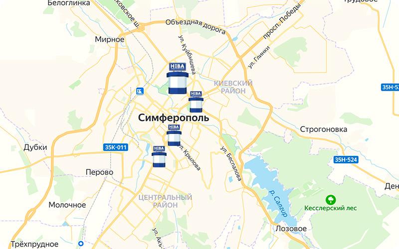Охрана в Симферополе