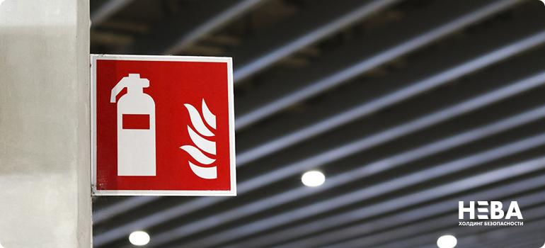 Плюсы пожарной сигнализации для защиты жилища