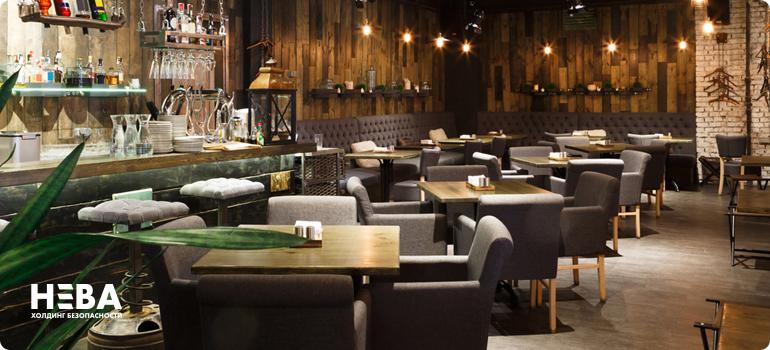Охрана ресторанов, кафе, баров в Москве