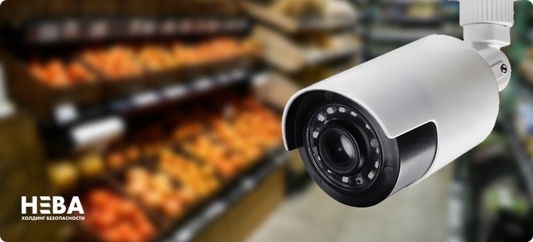 Охрана магазинов – видеонаблюдение